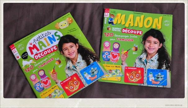 http://charlie.lebook.free.fr/whatsup/120301_petitesMainsKinder1.jpg